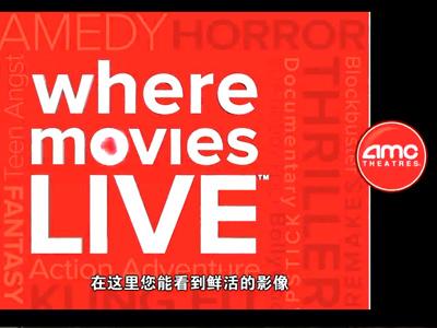 美国AMC影院宣传片