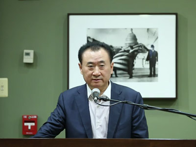 Wang Jianlin makes a speech at Harvard