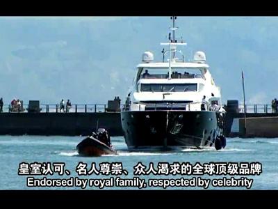 万达游艇宣传片