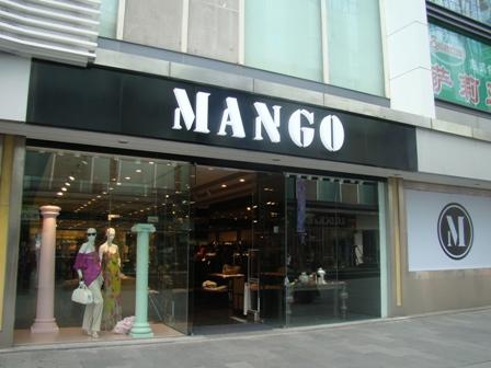 MANGO上海万达店-上海五角场万达广场成功引进国际知名时尚品牌