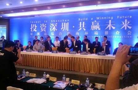 Wanda, Shenzhen ink cooperation deal
