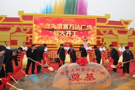 Foundation Stone Laid for Xi'an Daming Palace Wanda Plaza