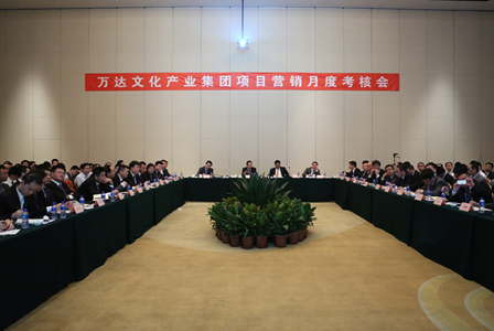 Wanda holds monthly sales assessment meeting