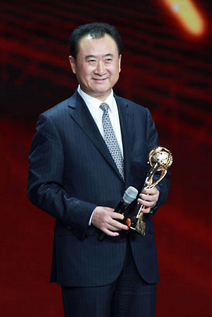 Chairman Named CCTV Economic Person of the Year