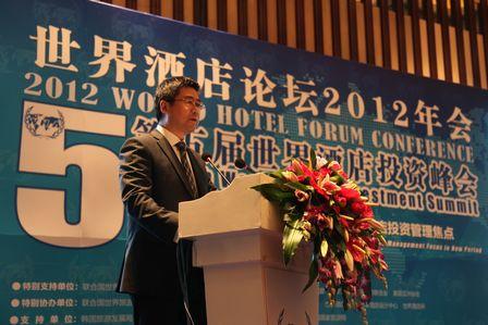 Wanda Hotel Wins Continental Diamond Award