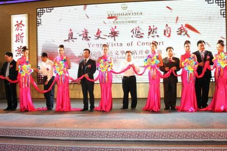Wanda Vista Hotel Opens in Changsha