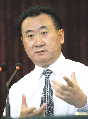 Wang Jianlin Shares View on Private Economy and the Development of Private Enterprises in Wuhan