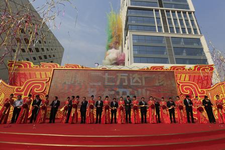 Erqi Wanda Plaza Opens in Zhengzhou