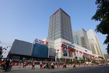 Puxi Wanda Plaza Opens in Quanzhou