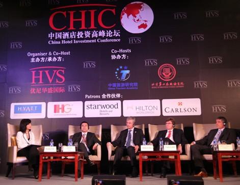 Wanda Hotel Corp. Won 'Chinese Hospitality Excellence Award'