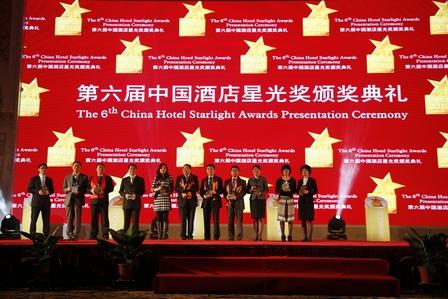 Wanda honored with multiple awards at the China Hotel Star Award Ceremony