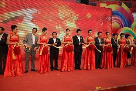 Licang Wanda Plaza Opens in Qingdao
