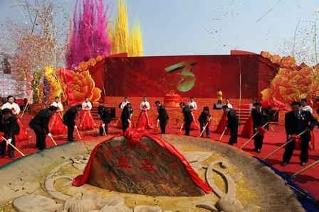 Grand foundation laying ceremony of Wenzhou Longwan Wanda Plaza