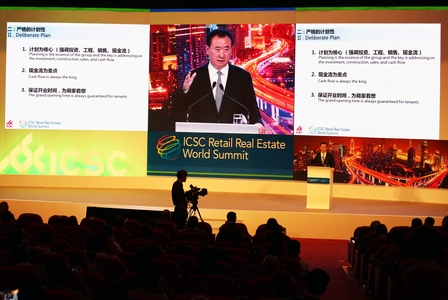 Chairman Attends Retail Real Estate World Summit