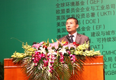 Wanda Attend International Conference on Green and Energy-Efficient Building