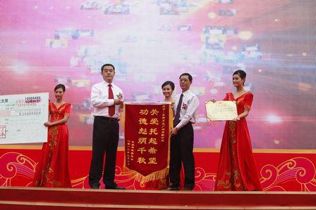 Jinghu Wanda Plaza Opens in Wuhu