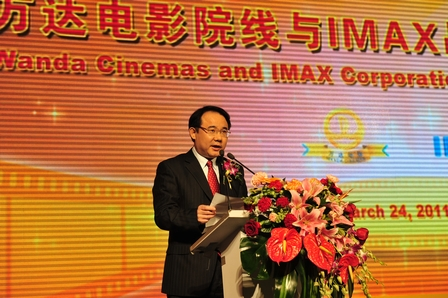 "China's movie audience is increasingly enjoying the ""ultimate viewing experience"""