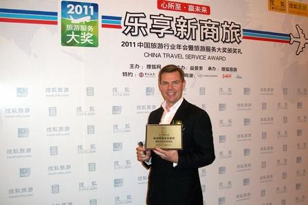 Qingdao Wanda Meridien Hotel Won the Best Guest Experience Hotel Award