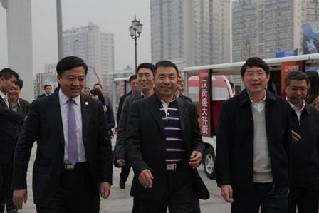 Leaders of the Ministry of Science and Technology Visited Wuhan Central Cultural Zone