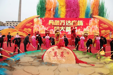 Foundation Stone Laid for Dandong Wanda Plaza