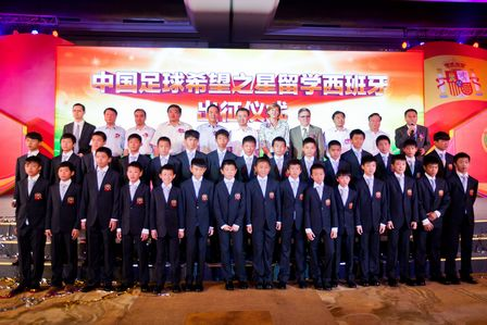 """Future Football Stars"" get send-off before trip to Spain"