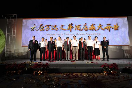 The First Super 5-Star Hotel Managed by Wanda Opens