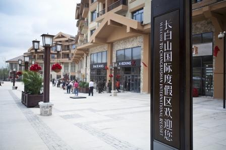 Changbaishan International Resort Opens