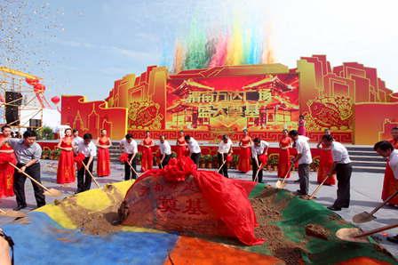 Shaanxi Weinan Wanda Plaza breaks ground