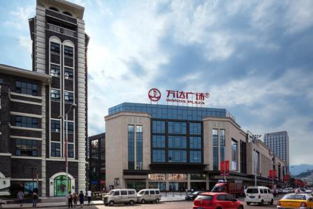 Wanda opens plaza in Chongqing Wanzhou