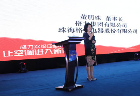Changsha Wanda Vista Hotel holds brand summit