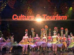 Cultural & Tourism