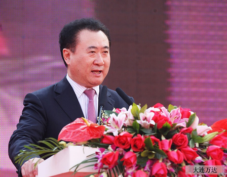 Wanda moves into Guangzhou,building commercial flagship