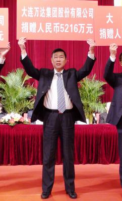 Wanda Plaza Donates RMB52.16 Million to Help Vulnerable Groups
