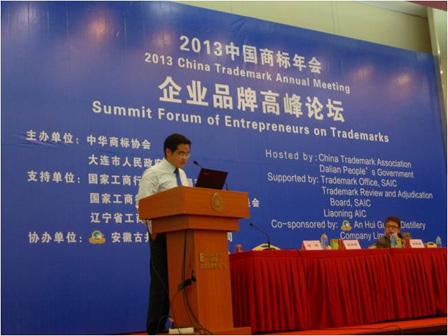 Wanda Group shares experience at trademark festival