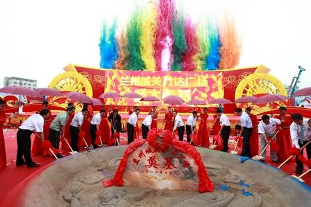 Foundation Stone Laid for Lanzhou Chengguan Wanda Plaza