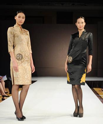Wanda Reign Hotel unveils staff uniforms