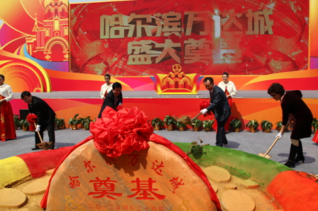 Wanda's 1st cultural tourism city lands in Harbin