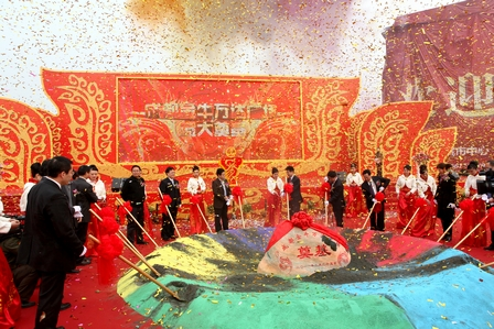 Grand foundation stone laying ceremony of Chengdu Jinniu Wanda Plaza