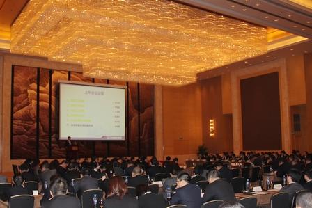 Quality Improvement Meeting Held in Fuzhou