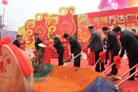 Foundation Stone Laid for Yuyao Wanda Plaza