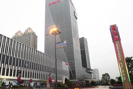 Wanda opens new plaza in Yixing
