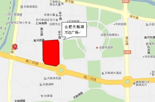 Successful bid for Hefei's Swan Lake Project