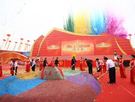 Xiamen Huli Wanda Plaza holds grand ground-breaking ceremony