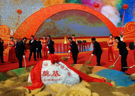 Shijiazhuang Yuhua Wanda Plaza holds grand ground-breaking ceremony