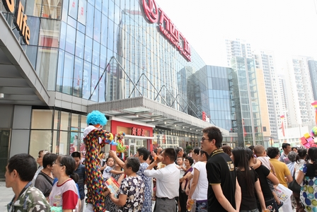 Grand opening of Wuxi Binhu Wanda Plaza