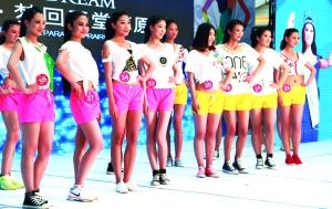 Hohhot Wanda Plaza holds Miss World regional contest