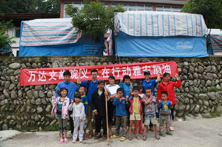 Volunteers come to aid of quake victims