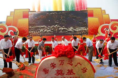 Tai'an Wanda Plaza holds groundbreaking ceremony