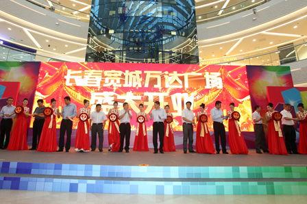 Third Wanda Plaza opens in Changchun