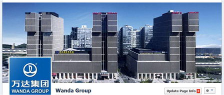 Wanda Group launches official 脸书 and Twitter accounts
